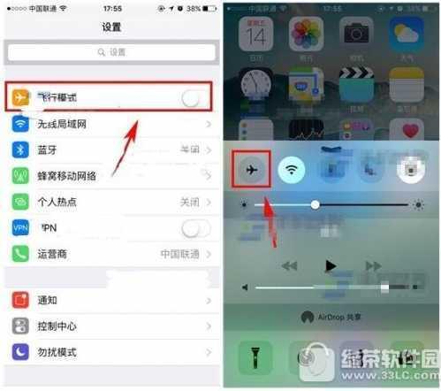 个性签名  00苹果手机维修苹果iphone4s无服务信号差正在搜索主板维修