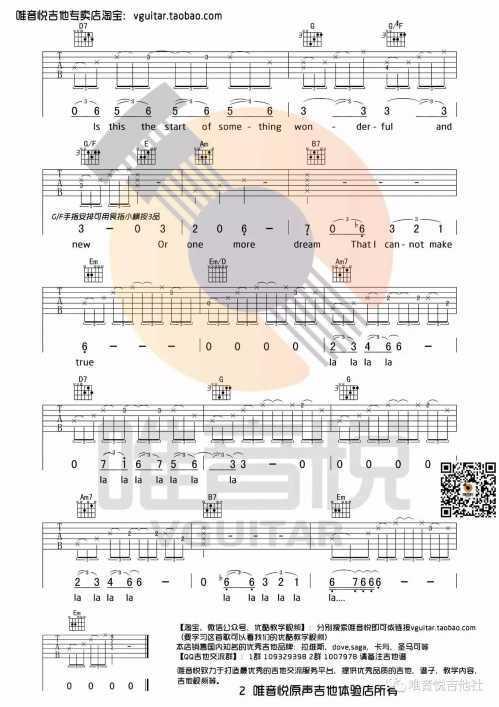 陈奕迅 倾城 吉他谱 图片合集图片